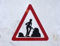 underconstruction дорожного знака Стоковые Фотографии RF