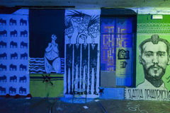 Underground art Royalty Free Stock Images