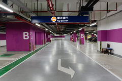Underground car park Stock Photography