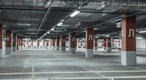 Underground garage parking. Underground garage - parking lot in a basement of house Royalty Free Stock Photo