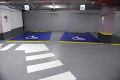 Underground parking Royalty Free Stock Image