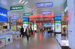 Underground shopping mall Guilin China Stock Photography