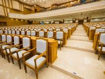 Underhuset på parlamentet av Myanmar royaltyfria foton