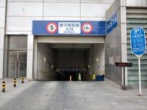 Underjordisk parkeringsplats Royaltyfria Foton