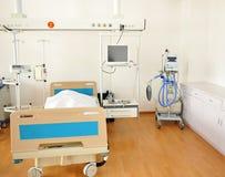 underlagsjukhus Arkivbilder