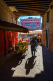 Underpass leading to the Grand Canal in Venice, Italy Royalty Free Stock Photo