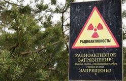 Underteckna in den radioaktiva zonen Arkivfoto
