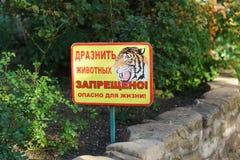 Underteckna på zoo som varnar om faran av att reta djur Royaltyfria Foton