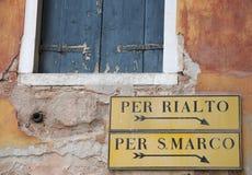 undertecknar venetian Arkivfoto