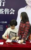 Underteckning för bok för Wu xiaoli (sallyen wu) Arkivfoto