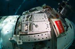 Undervattens- rymdskepp Royaltyfri Bild