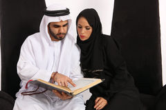 undervisande förstå för islam Fotografering för Bildbyråer