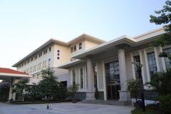 Undervisningbyggnad av det xiamen administrationsinstitutet Royaltyfri Foto