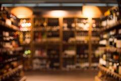 Undeutlicher Getränkspeicher Stockfoto