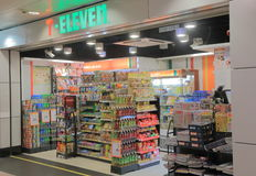7 undici negozio di alimentari Hong Kong Immagini Stock Libere da Diritti