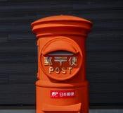 Une boîte aux lettres classique de style japonais de cru photo stock