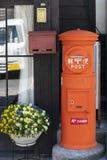 Une boîte aux lettres japonaise traditionnelle dans Narai Juki, Japon photos stock
