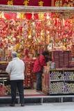 Une boutique d'encens en Hong Kong photos libres de droits