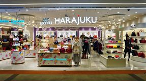 Une boutique hors taxe de souvenir de Harajuku à l'aéroport international de Narita (EN TEMPS QUASI RÉEL) Photo libre de droits
