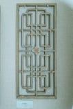 Une branche du musée de Guangdong, consacrée aux collections de valeur historique très élevée de l'art en bois Image libre de droits