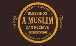 Une des plus grandes bénédictions qu'un musulman peut recevoir dans le monde est un conjoint juste et pieux illustration stock