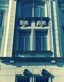 Une façade théâtrale classique sur un immeuble de bureaux dans Kyiv, la capitale de l'Ukraine Photos libres de droits