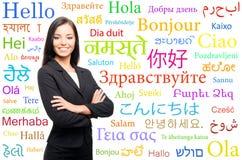 Une femme réussie et belle d'affaires avec le texte Images stock