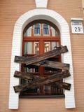 Une fenêtre dans la ville de Kiev Photo stock