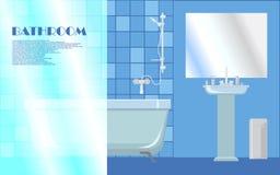 Une illustration minimalistic d'une salle de bains Photographie stock