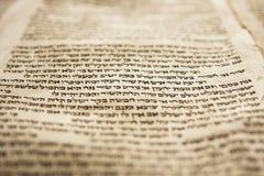Une ligne de Torah Images stock