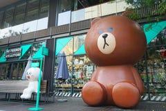 Une ligne magasin d'amis en Chine photo stock