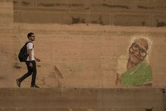 Une longue promenade images libres de droits
