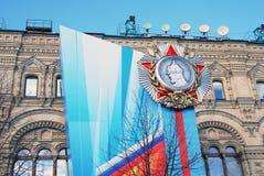Une médaille d'Aleksander Nevsky avec un ruban. Photo stock