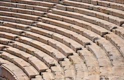 Une partie d'un amphithéâtre Photographie stock libre de droits
