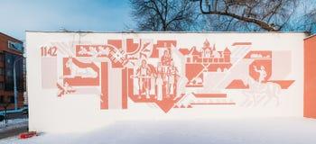 Une partie de composition avec l'image des scènes principales de l'histoire de Gomel belarus Photo stock
