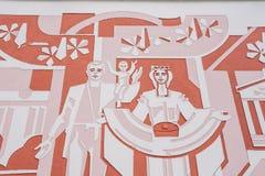 Une partie de composition avec l'image des scènes principales de l'histoire de Gomel belarus Images libres de droits