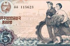 Une partie de fond gagné de billet de banque de vieux cinq Corée du Nord Photo de haute résolution de cru de facture coréenne du  photo libre de droits