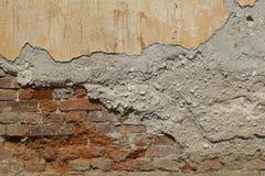 Une partie de mur de briques Fond abstrait et texturisé image libre de droits