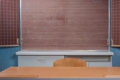 Une partie de salle de classe Photo stock