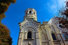 Une partie de St Nicholas Church au centre de Stara Zagora Bulgarie en automne d'orthodoxie de novembre photographie stock