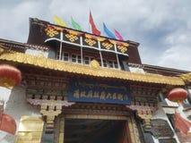 Une partie du Palais du Potala images libres de droits