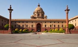 Une partie du Président House à Delhi Photos libres de droits
