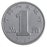 Une pièce de monnaie chinoise de yuans Photos stock