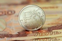Une pièce de monnaie dans le rouble russe Photo stock