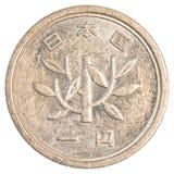 une pièce de monnaie de Yens japonais Images libres de droits