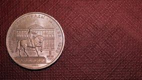 Une pièce de monnaie URSS de rouble Photographie stock