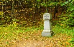 Une pierre de mille de St Petersburg 432 milles dans le territoire du Musée-domaine Mikhailovskoye Photo stock