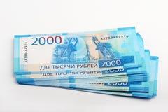 Une pile des billets de banque russes