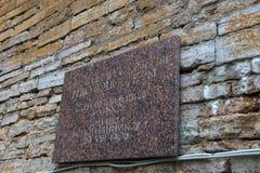 une plaque à l'endroit des révolutionnaires d'exécution dans la forteresse d'Oreshek photos stock