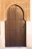 Une porte d'arabesque dans Alhambra Palace Photos libres de droits